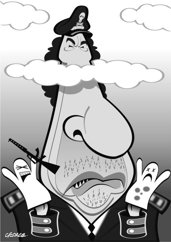 Gaddafi 'Mad Dog'